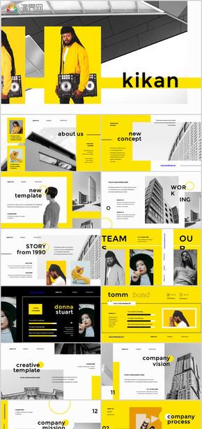 高端創意商務年終總結公司簡介畫冊演講工作總結商業計劃攝影工作匯報公司宣傳工作計劃產品介紹PPT模板