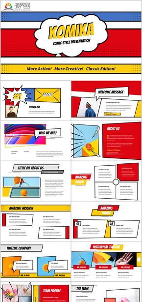 色彩创意年终总结公司简介画册演讲工作总结商业计划艺人介绍摄影工作汇报公司宣传个人简介ppt模板