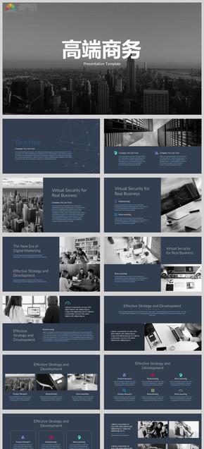 创意时尚大气2020年终总结2021工作计划物业公司工作规划商务企业简介公司介绍企业宣传PPT模板