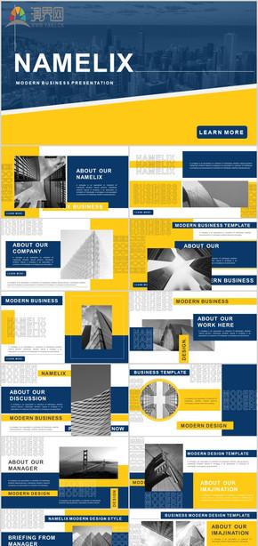 创意高端大气欧美风格通用创业融资商业计划书产品发布营销策划2020年终总结汇报商务汇报PPT模板