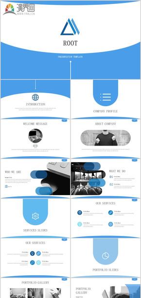 简约高端大气公司介绍工作汇报企业简介项目招标商业计划产品说明书精美画册年中工作总结PPT模板