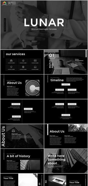 简约高端黑色大气公司介绍工作汇报商务创意杂志风格商业汇报商业计划书通用大气工作总结PPT模板