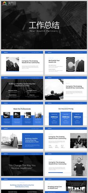 黑白蓝年终工作总结企业年终总结介绍企业宣传工作计划通用简约炫酷企业部门年度工作规划PPT模板