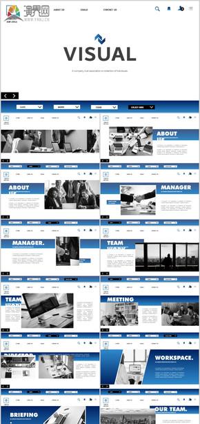 大气公司计划总结培训讲座企业简介企业文化宣传汇报公司介绍总结商务工作计划工作总结PPT模板