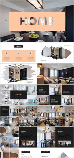 室内设计建筑装潢装饰装修家居家具展示ppt动态模板