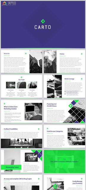 2020大氣創意高端商務企業簡介公司介紹企業宣傳公司簡介部門個人工作總結計劃匯報商業計劃PPT模板