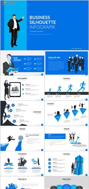 卡通创意商业计划书创业融资商业计划书产品发布营销策划2020年终总结汇报商务汇报PPT模板