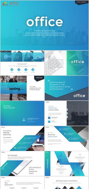 時尚高端建筑城市方案項目商務提案大氣商業計劃創意工作總結企業文化宣傳匯報公司介紹PPT模板