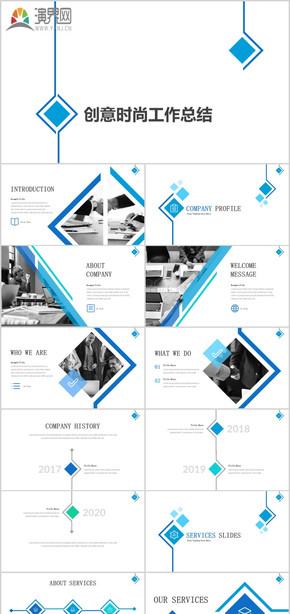 大气高端企业公司宣传简介产品介绍商务商业汇报总结商业计划书工作汇报年中工作总结大气PPT模板