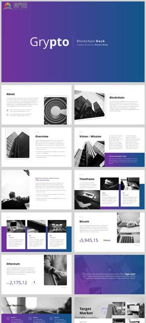 2021年工作計劃工作總結新年計劃公司簡介商業計劃自我介紹工作匯報企業商務產品展示述職報告PPT模板