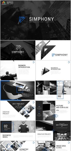 创意高端大气黑白风格通用创业融资商业计划书产品发布营销策划2020年终总结汇报商务汇报PPT模板