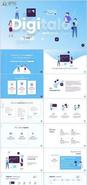 卡通高端通用商业计划书创业融资商业计划书产品发布营销策划2020年终总结汇报商务汇报PPT模板