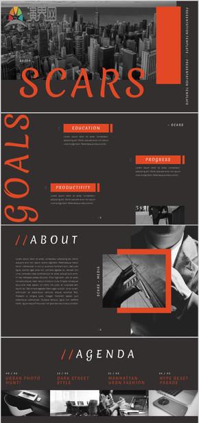 大氣時尚企業公司宣傳簡介產品介紹商務商業匯報總結商業計劃書工作匯報年中工作總結大氣PPT模板