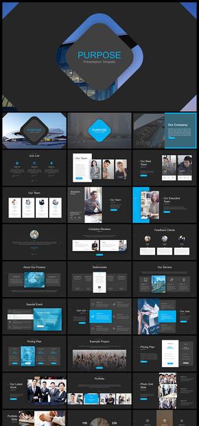 【蓝色】欧美风 简约风 精致设计 企业宣传 企业介绍 商业创业计划 商务汇报展示等商务PPT模板