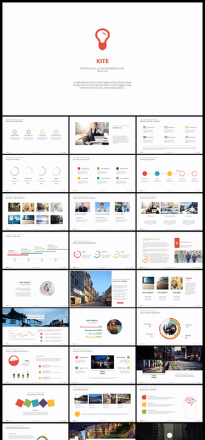 多彩 欧美风 扁平化 简约风 企业介绍 公司简介 商业创业计划 计划总结 工作汇报多用途PPT模板