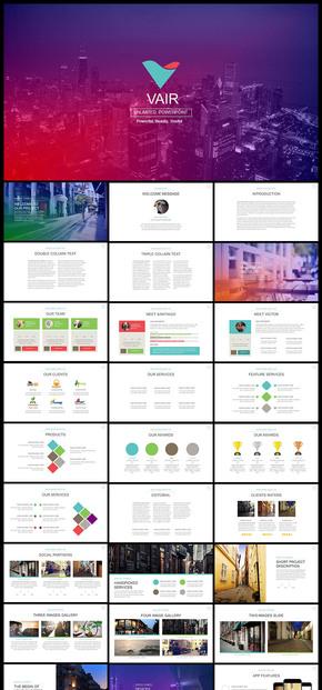 欧美风 极简风 公司简介 企业介绍 产品发布 商务汇报 商业计划 总结汇报计划 商务通用PPT模板