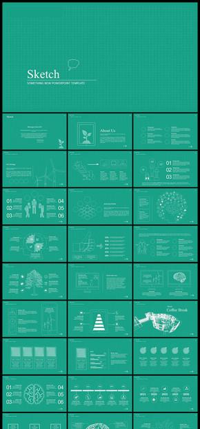 【绿色】绿色科技互联网线描效果PPT模板