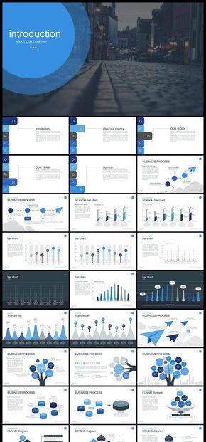 欧美风精美商务风格公司简介企业介绍商务汇报计划总结商业计划创业计划商务通用PPT模板