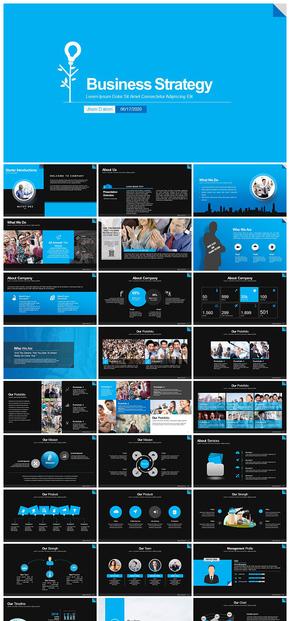 蓝色高端企业介绍企业宣传工作汇报工作总结工作计划商业计划数据分析融资计划等企业商务通用PPT模板