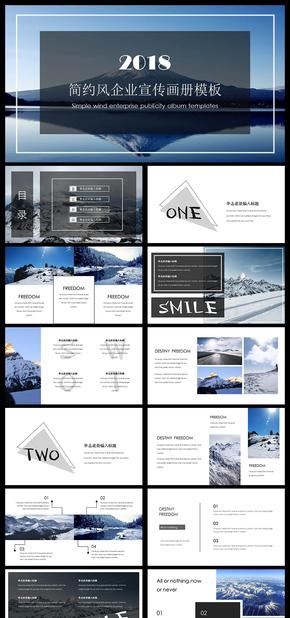 简约杂志风企业宣传画册PPT模板