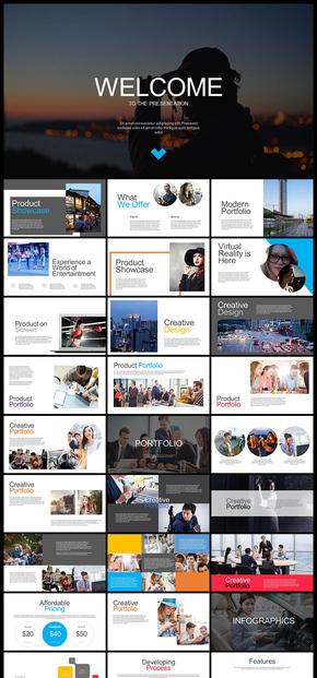 欧美风简约大气企业介绍企业宣传工作汇报计划总结产品发布品牌宣传商业计划企业商务多用途PPT模板