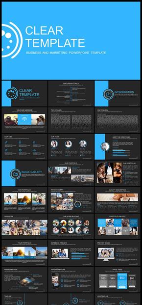 [蓝色深色背景]企业宣传介绍工作总结汇报新年计划PPT模板