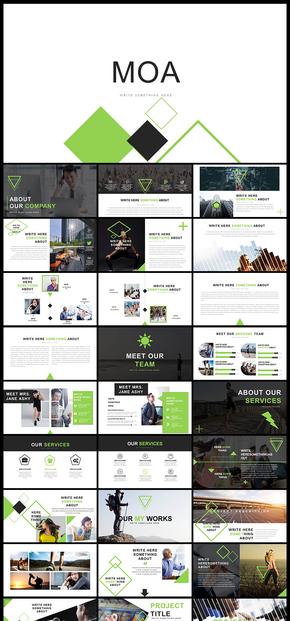 欧美风极简创意杂志排版摄影摄像电子相册企业介绍公司简介商业创业计划PPT模板