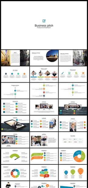 欧美风扁平化多种图形混合企业介绍公司简介商业计划创业计划工作汇报计划总结等企业商务多用途PPT模板