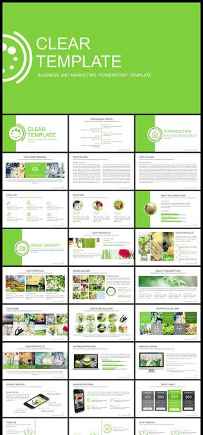【绿色浅色背景】企业宣传介绍工作总结汇报新年计划PPT模板