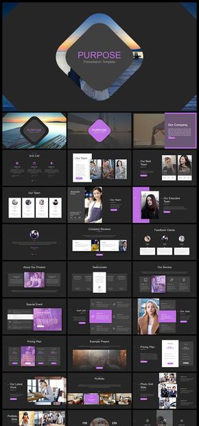 【紫色】欧美风 简约风 精致设计 企业宣传 企业介绍 商业创业计划 商务汇报展示等商务PPT模板