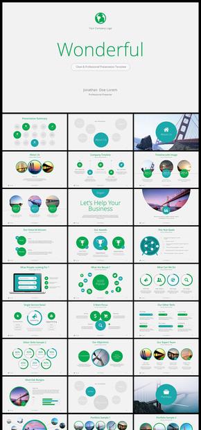 【绿色】欧美风 简约风 公司企业会议 总结 计划 分析 企业介绍 企业宣传 商业创业计划书PPT模板