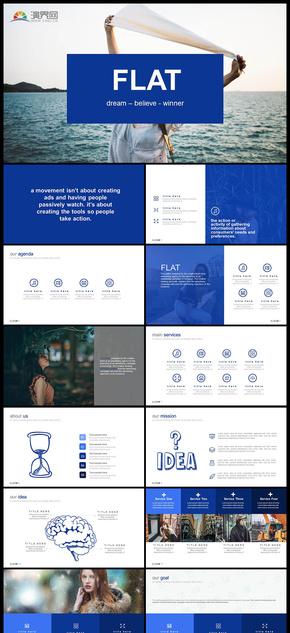 欧美风蓝色系商务总结报告工作汇报计划总结年终总结新年计划等企业商务PPT模板