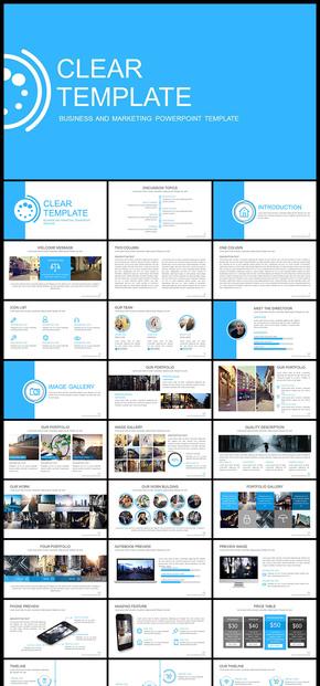【蓝色浅色背景】企业宣传介绍工作总结汇报新年计划PPT模板