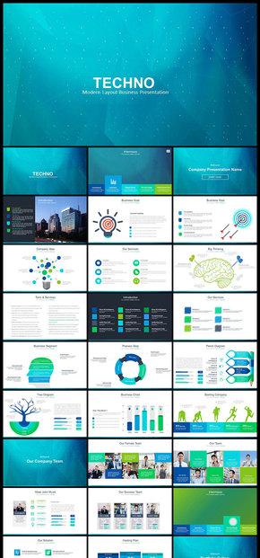欧美大气蓝绿商务汇报商务展示工作总结汇报企业宣传企业介绍商业创业计划书PPT模板