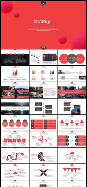 【紅色】歐美風商務風精美動畫效果商務總結分析PPT模板