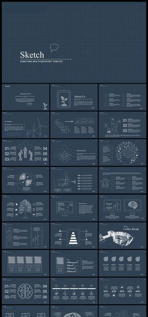 【深蓝色】蓝色科技互联网线描效果PPT模板