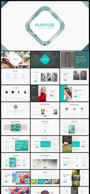 【蓝绿色】欧美风 简约风 精致设计 企业宣传 企业介绍 商业创业计划 商务汇报展示等商务PPT模板