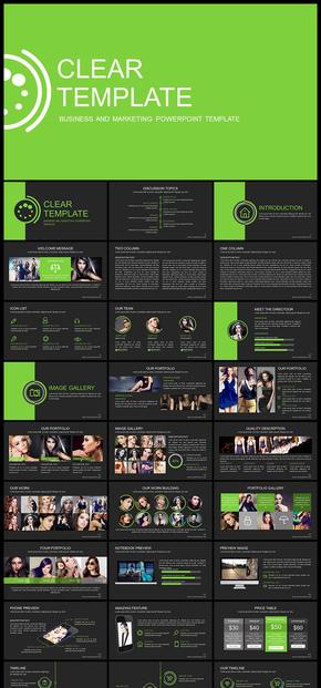 【绿色深色背景】企业宣传介绍工作总结汇报新年计划PPT模板