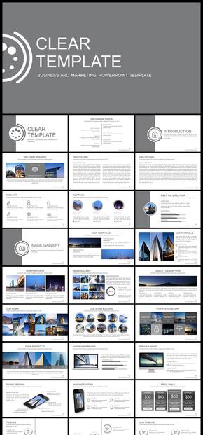 【灰色浅色背景】企业宣传介绍工作总结汇报新年计划PPT模板