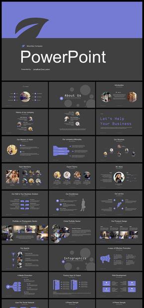 【紫色】欧美风扁平化企业商务企业介绍企业宣传商业创业计划书ppt模板