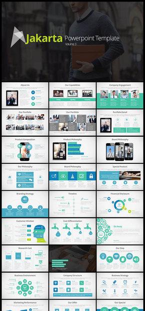 蓝绿色欧美风杂志风工作总结汇报企业宣传简介商业创业计划书PPT模板