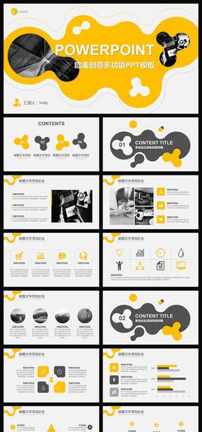 欧美创意培训工作总结汇报年终总结新年计划商业创业计划商务通用ppt模板