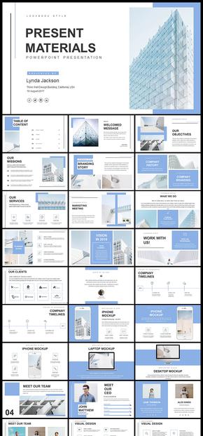 欧美风简约文艺风格企业介绍商务汇报产品发布数据分析工作汇报计划总结等商务PPT模板