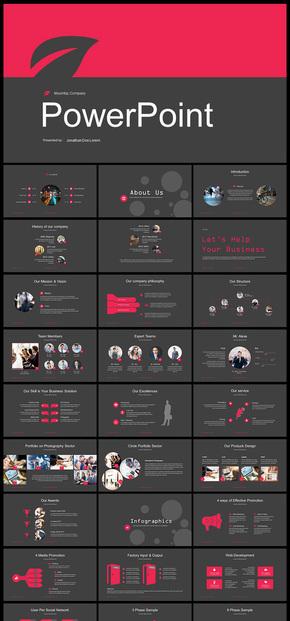 【洋红色】欧美风扁平化企业介绍企业宣传商业创业计划书工作总结汇报计划等企业商务ppt模板