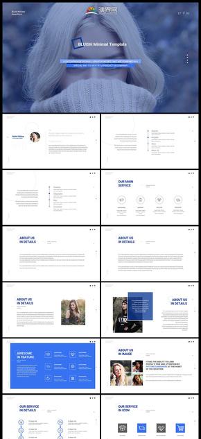 蓝色极简线条风格企业介绍商务汇报产品发布工作汇报计划总结年终总结新年计划等多用途PPT模板