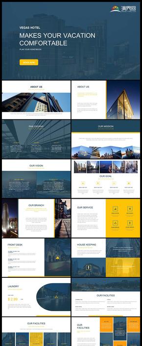 欧美风企业介绍商务汇报商务会议工作汇报年终总结新年计划PPT模板