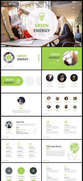 绿色欧美风企业介绍商务汇报工作汇报计划总结年终总结新年计划等商务PPT模板