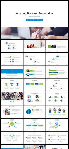 蓝绿色简约大气风商务汇报企业介绍产品发布总结计划等商务PPT模板