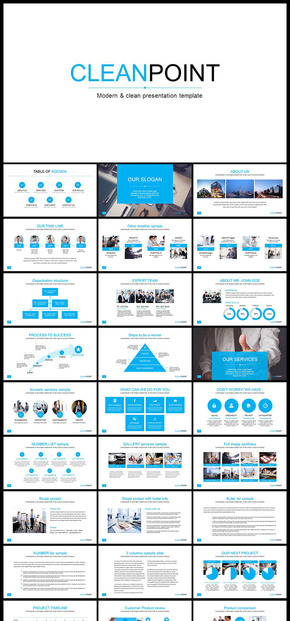 欧美风简约风格企业宣传企业介绍企业简介ppt模板