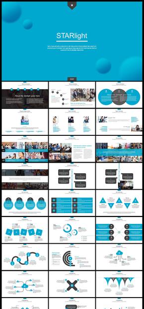【藍色】歐美風商務風精美動畫效果商務總結分析PPT模板